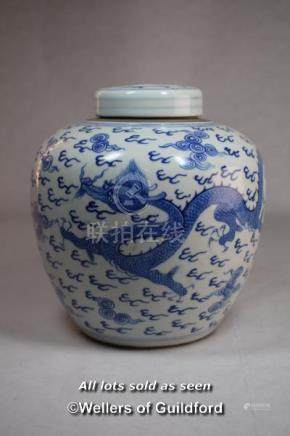 A Chinese blue and white ginger jar and cover, painted with phoenix and dragon, two blue rings to
