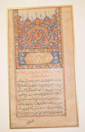 A group of eight calligraphy pages, each approx. 31 x 16.5 cm, all unframed (8)