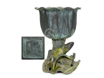 A Chinese bronze water feature, in the form of a pond lily, some damage, 72 cm high See illustration