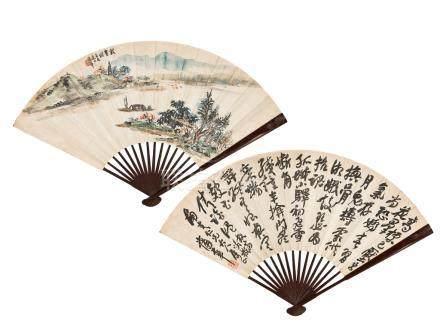 蒲華  載舟圖及書法