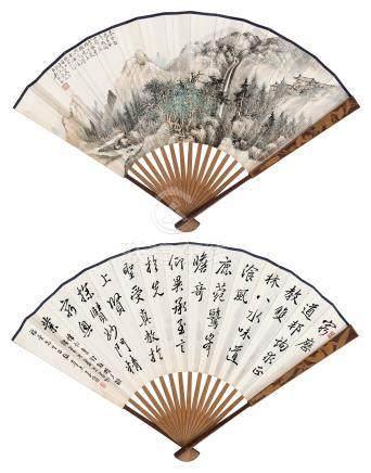 吴琴木 李健 龙湫观瀑图 行书 成扇 设色、水墨纸本