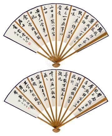 谭泽闿(1889~1948) 行楷书 成扇 水墨纸本