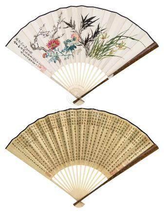 姚虞琴 商笙伯 劳敬修 1956年作 花卉 行楷 成扇 设色纸本、水墨洒金纸本