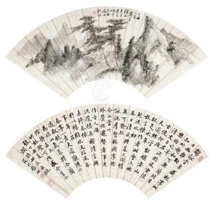 启功(1912~2005)1997年作 山水 行楷 镜心 设色、水墨纸本