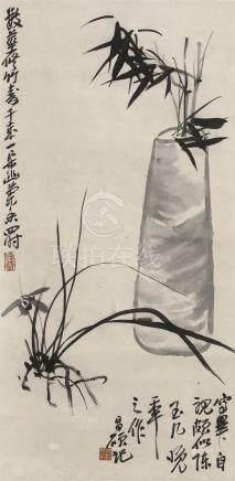 吴昌硕(1844~1927)兰竹 立轴 水墨纸本