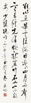 启功(1912~2005) 1980年作 行书七言诗 立轴 水墨纸本,