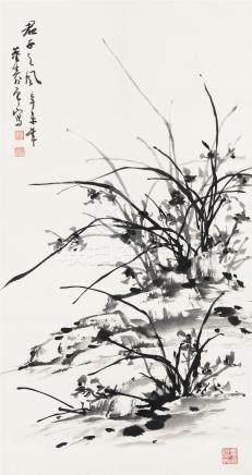 董寿平(1904~1997)  1991年作 君子之风 立轴 水墨纸本