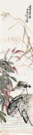 王一亭(1867~1938) 1932年作 蓼花鹭鸶 镜心 设色纸本