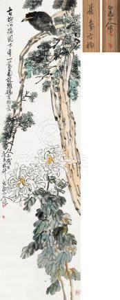 王一亭(1867~1938)1930年作 古柏鸜鹆 立轴 设色纸本