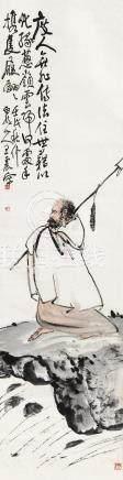 王一亭(1867~1938) 1922年作 达摩 立轴 设色纸本
