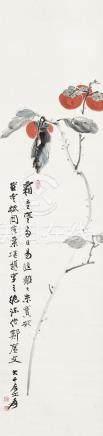 张大千(1899~1983)  事事如意 立轴 设色纸本
