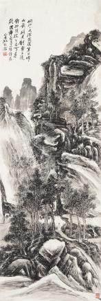 黄宾虹(1865~1955)  山水 立轴 设色纸本