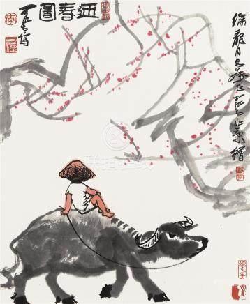 李可染(1907~1989)  迎春图 立轴 设色纸本