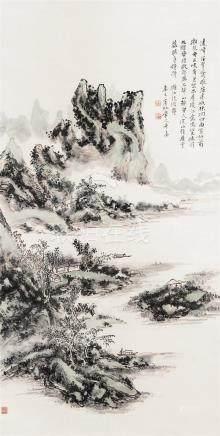 黄宾虹(1865~1955)  1941年作 漓江纪游 立轴 设色纸本