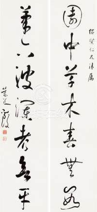 严复(1854~1921)  草书七言联 立轴 水墨纸本