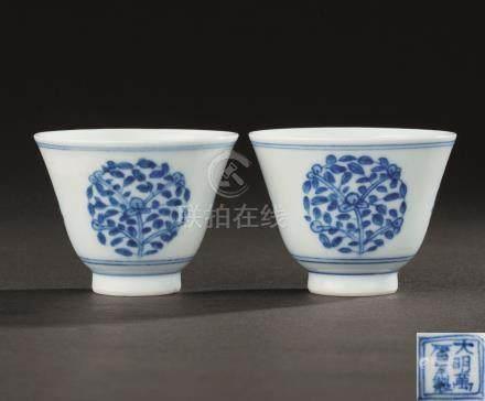 民国 青花花卉纹杯