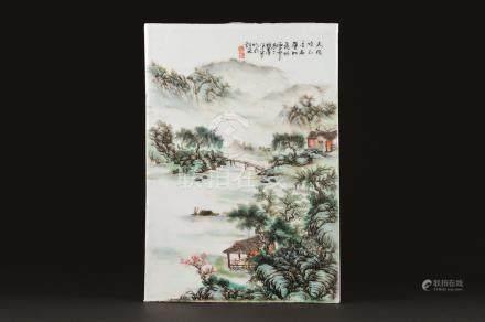 汪平  民国 粉彩山水纹瓷板