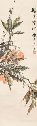虚谷(1823~1896)  树结宝珍 立轴 设色纸本
