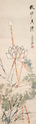 虚谷(1823~1896)  微沙香洁 立轴 设色纸本