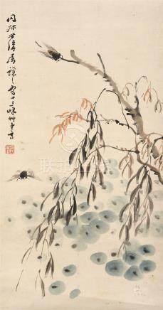 吴让之(1799~1870)  蝉柳图 立轴 设色纸本