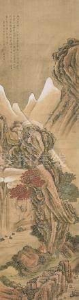 钱杜(1764~1845)  寒林观瀑 立轴 设色绢本
