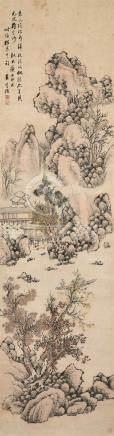 王学浩(1754~1832)  山水 立轴 设色纸本