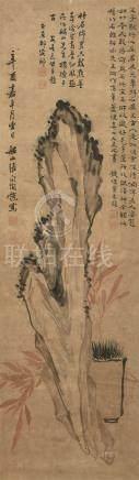 黄易(1744~1802) 包世臣(1775~1855) 张问陶(1764~1814)  竹石 立轴 设色纸本