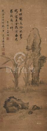 王文治(1730~1802) 潘恭寿(1741~1800后)  兰石 立轴 水墨绢本
