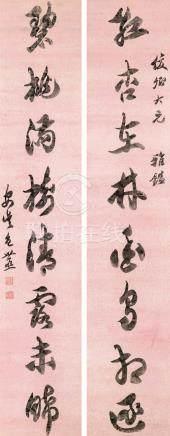 包世臣(1775~1855)  书法 对联 镜心 水墨纸本