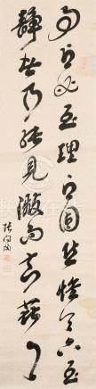 张问陶(1764~1814)  书法 立轴 水墨纸本