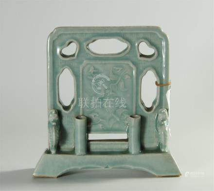 18/19th C. LongQuan blue glazed brush holder