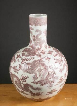 CHINESE IRON RED PORCELAIN VASE, globular form wit