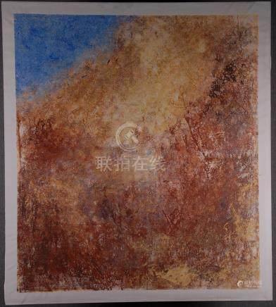SAVINIO RUGGERO - Nato a Torino nel 1934. Dipinto olio su tela intitolato 'LA NINFA ECO', firma