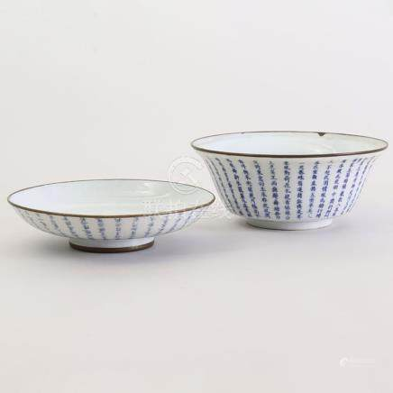 Chinese Metal-Mounted Blue and White Porcelain Bowl and Cove