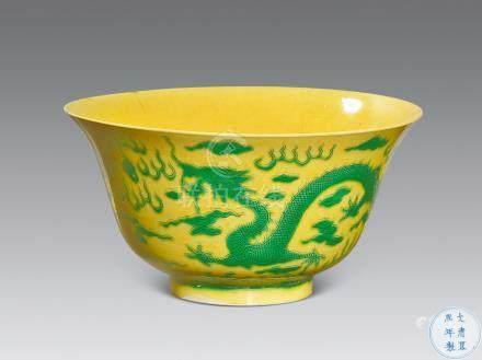 清 康熙 黃釉綠龍紋碗