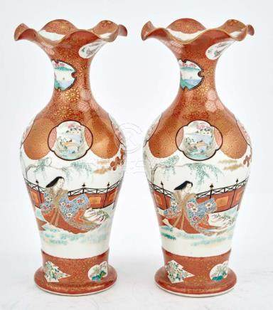 Pair of Japanese Kutani Porcelain Vases