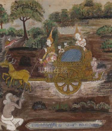 Thai School Figures on an ornate deer drawn cart