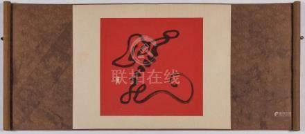 Wang Fangyu Double Dragon, 1988