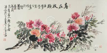 Chinese School, 20th Century Peonies and inscription