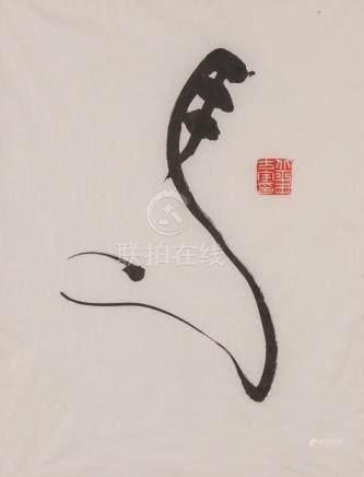 Wang Fangyu Horse, 1992