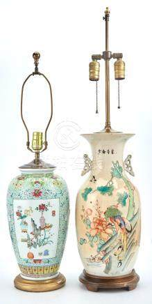 Chinese Porcelain Vase; Together with a Chinese Famille Rose