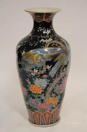 Massive Japanese Porcelain Vase