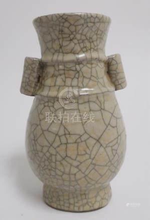 Chinese Celadon Crackle Glaze Vase