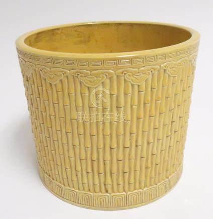 Chinese Yellow Glaze Brush Pot Bamboo Design