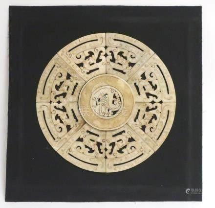 Large Chinese Jade Bi Disc