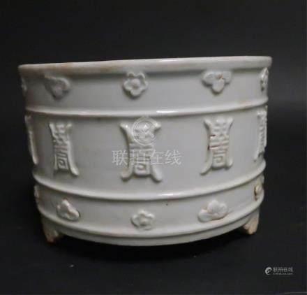 Chinese Blanc-de-Chine Porcelain Censer