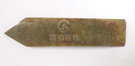 Archaistic Style Celadon Jade Axe Blade