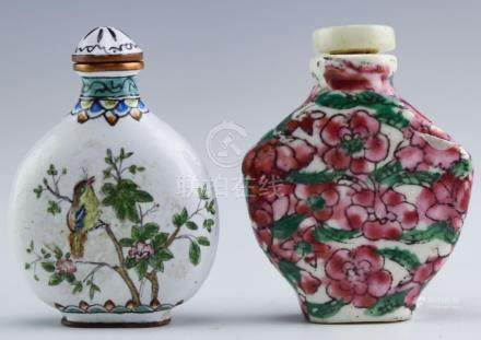 LOT 2 Chinese Export Floral & Bird Snuff Bottle
