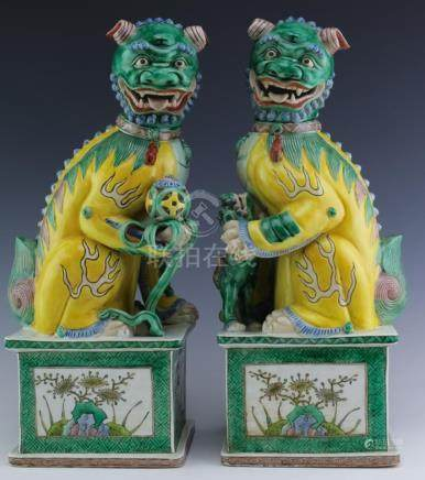 "PR Chinese Imperial Yellow Porcelain 18"" Foo Dogs"