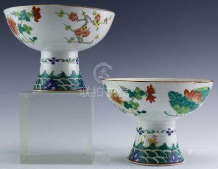 Pair Chinese Export Porcelain Floral Footed Bowl